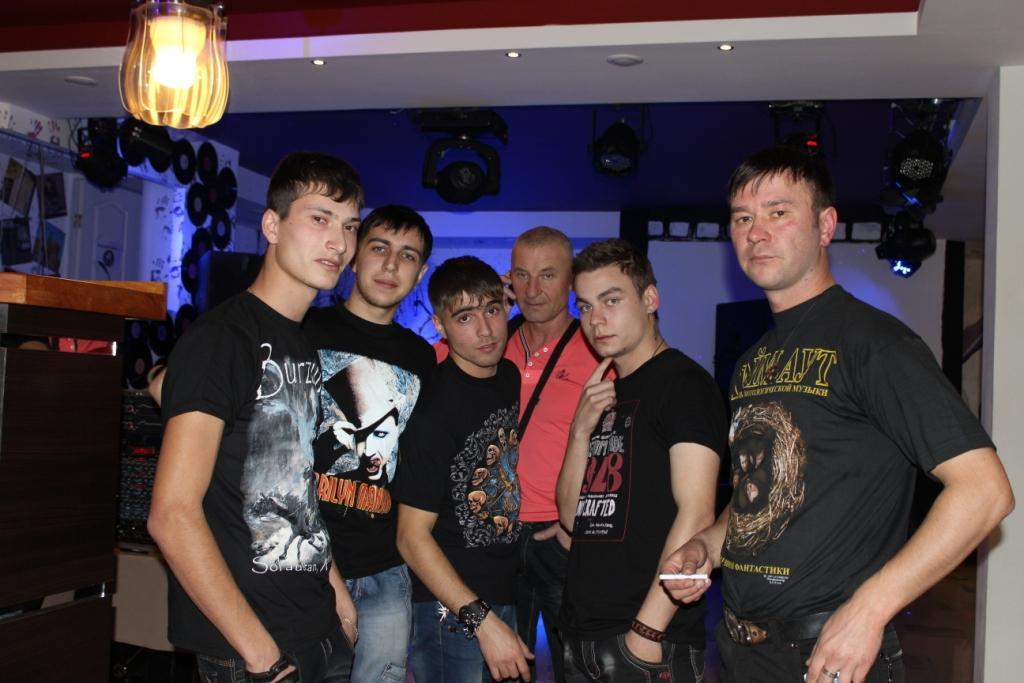 gruppa-orgazm-nostradamusa-aleksey-afishe